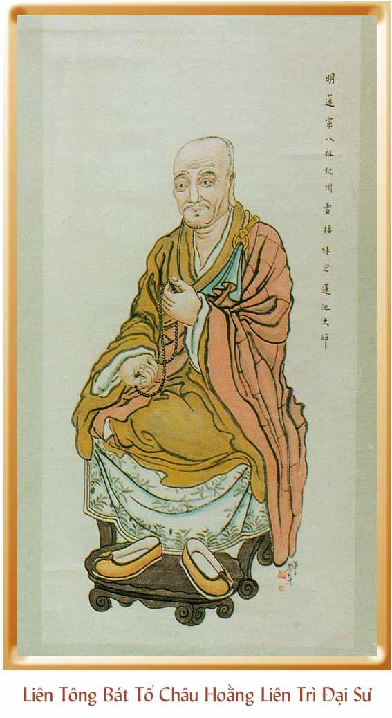 Chau Hoang Dai Su