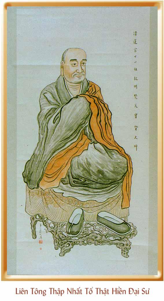 That Hien Dai Su