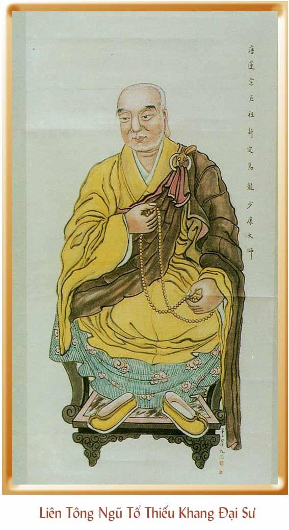 Thieu Khang Dai Su