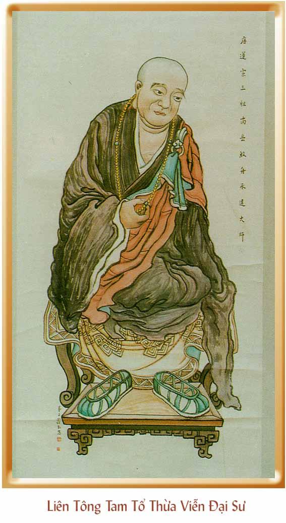 Thua Vien Dai Su