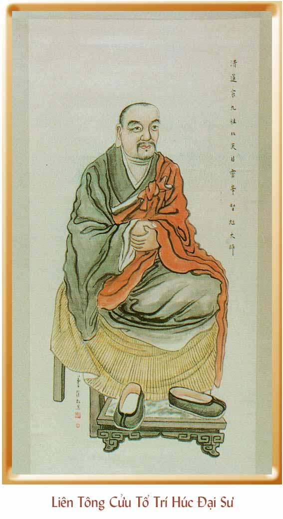 Tri Huc Dai Su