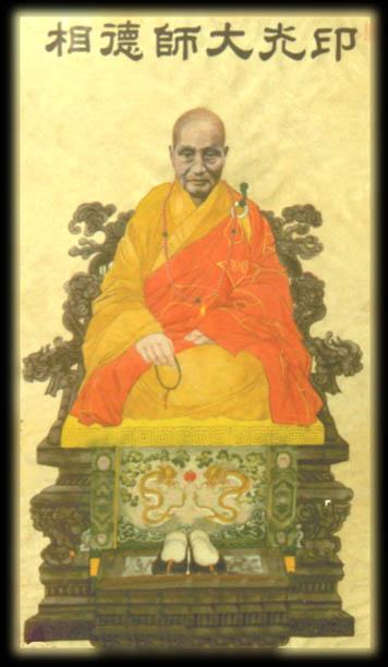 An Quang Phap Su